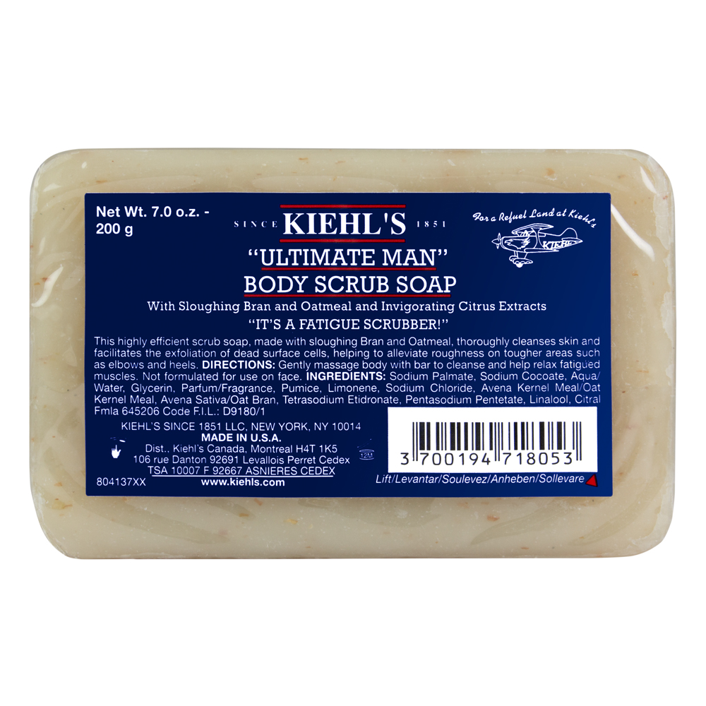 Мыло-скраб для тела для мужчин